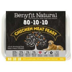 Benyfit Natural Chicken Meat Feast 80:10:10
